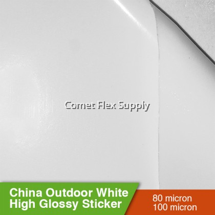 China Outdoor White High Glossy Sticker [Strong Glue]