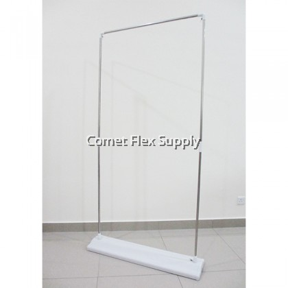 Door Shape Banner [White]