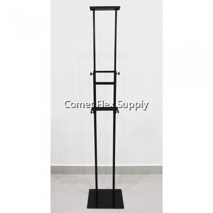 H Stand / Adjustable Poster Stand [Square] Double Sided